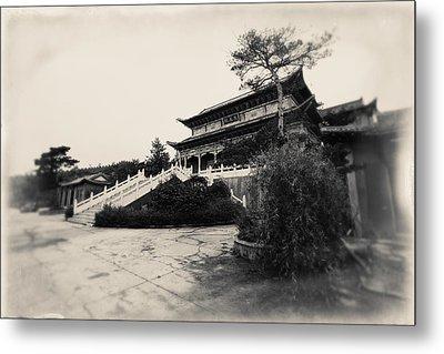 China #0640 Metal Print
