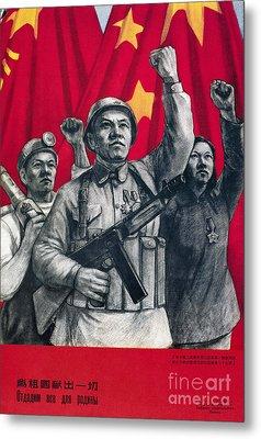 China: Communist Poster Metal Print by Granger