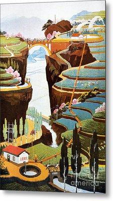 China: Poster, 1975 Metal Print by Granger