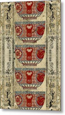 Chinese Bowl Design Metal Print by Carol Leigh