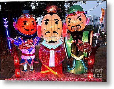 Metal Print featuring the photograph Chinese Lanterns In The Shape Of Three Wise Men by Yali Shi