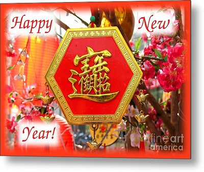 Chinese New Year's Card Metal Print by Yali Shi