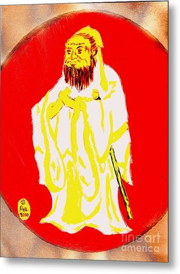Confucius Wisdom Bright Red Metal Print