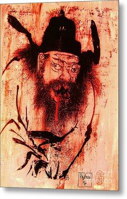 Demon Queller Metal Print by Roberto Prusso