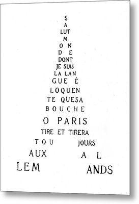 Eiffel Tower Metal Print by Guillaume Apollinaire