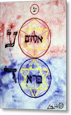 Elohim Bara Metal Print