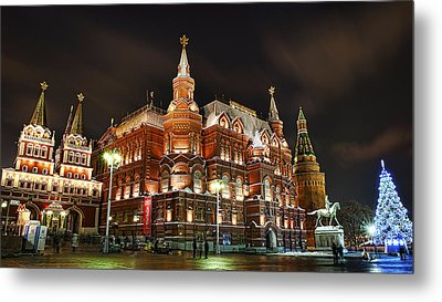 Metal Print featuring the photograph Evening Moscow  by Gouzel -