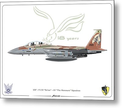 Metal Print featuring the drawing Israeli Air Force F 15i Ra'am by Amos Dor