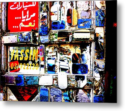 Funky Yassin Glass Shopfront In Beirut Metal Print