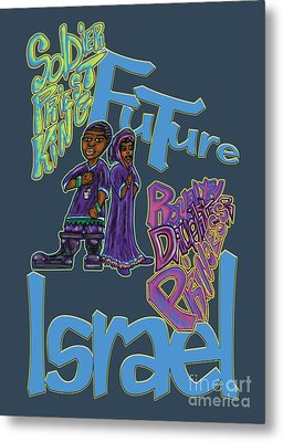 Future Israel Metal Print