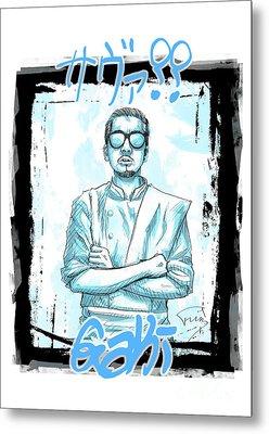 Gaki-san Metal Print