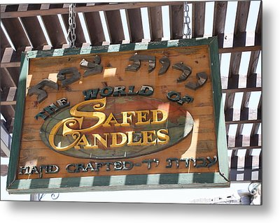 Hand Crafted Candle Shop Metal Print