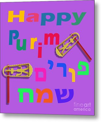 Happy Joyous Purim In Hebrew And English Metal Print by Humorous Quotes