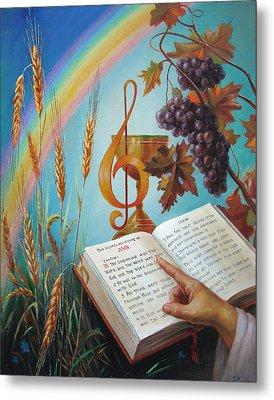 Holy Bible - The Gospel According To John Metal Print by Svitozar Nenyuk