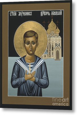 Holy New Martyr Tsarevich Alexei 010 Metal Print by William Hart McNichols