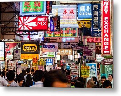Hong Kong Street View  Metal Print by Kam Chuen Dung
