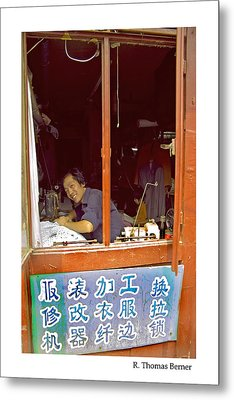 Metal Print featuring the photograph Hutong Tailor by R Thomas Berner