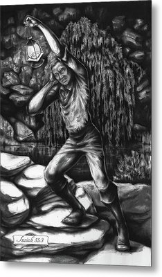 Incline Your Ear And Come To Me Metal Print