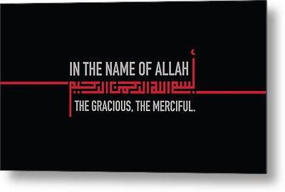 Islamic Calligraphy Verse Bismillah Metal Print by Glow Designworks