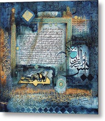 Islamic Verses Metal Print by Waqas Ali