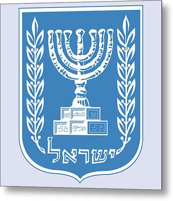 Metal Print featuring the drawing Israel Coat Of Arms by Movie Poster Prints