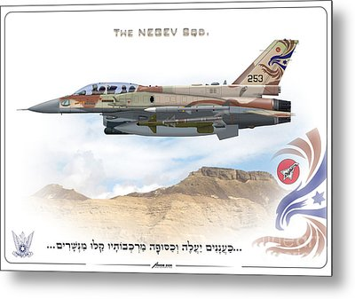 Israeli Air Force F-16i Sufa From The Negev Sqd. Metal Print by Amos Dor