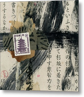 Japanese Horyuji Temple Collage Metal Print by Carol Leigh