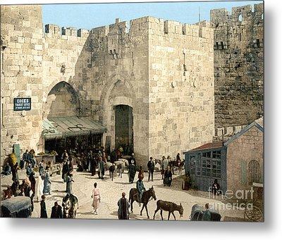 Jerusalem: Jaffa Gate Metal Print by Granger