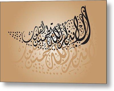 Jili-diwani1 Metal Print by Ali ArtDesign