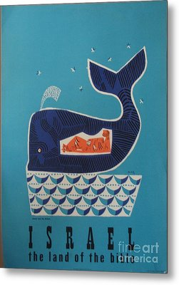 Jonah And The Whale Israel Travel Poster 1954 Metal Print