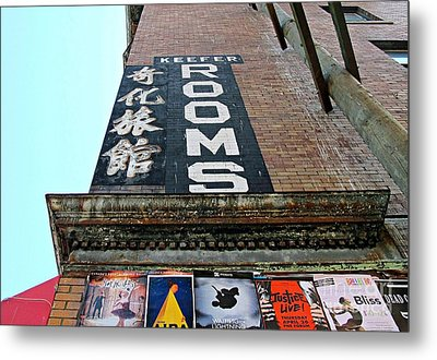 Keefer Rooms Metal Print by Ethna Gillespie