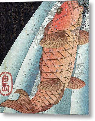 Koi Carp Metal Print by Japanese School