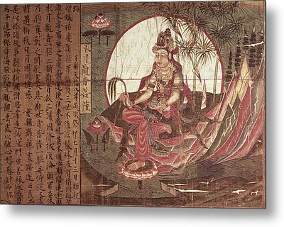 Kuanyin Goddess Of Compassion Metal Print by Chinese School