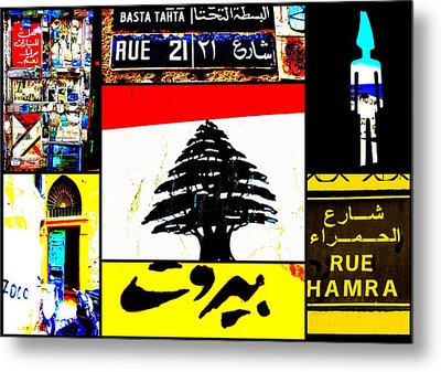 Lebanon Famous Icons Metal Print by Funkpix Photo Hunter