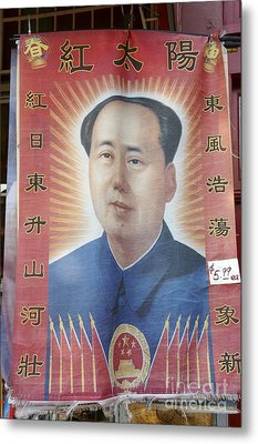 Mao Zedong Hanging Vancouver Chinatown Metal Print