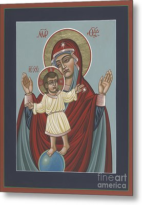 Metal Print featuring the painting Mary, Mother Of Mercy - Dedicated To Pope Francis In This Year Of Mercy 289 by William Hart McNichols