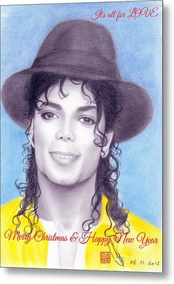 Michael Jackson Christmas Card 2015 - It's All For Love Metal Print by Eliza Lo