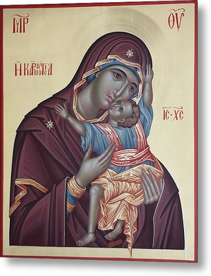 Mother Of God Kardiotisa Metal Print by Daniel Neculae