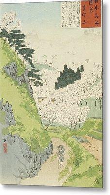 Mount Yoshino, Cherry Blossoms Metal Print