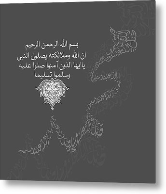 Metal Print featuring the painting Muhammad 1 612 4 by Mawra Tahreem