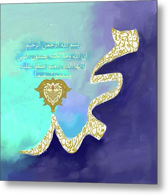 Metal Print featuring the painting Muhammad II 613 1 by Mawra Tahreem
