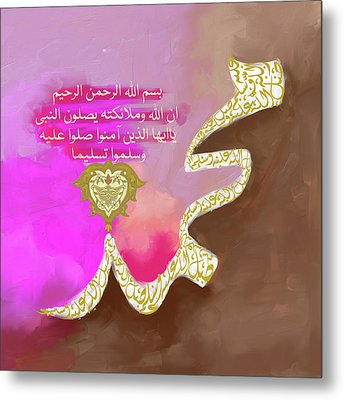 Metal Print featuring the painting Muhammad II 613 2 by Mawra Tahreem