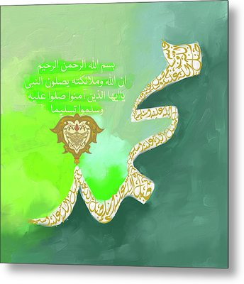Metal Print featuring the painting Muhammad II 613 3 by Mawra Tahreem