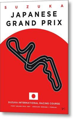 My Japanese Grand Prix Minimal Poster Metal Print