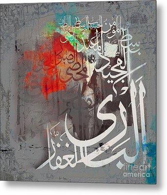 Names Of Allah  Metal Print by Gull G