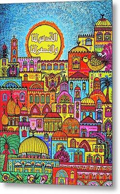 Our Jerusalem Metal Print
