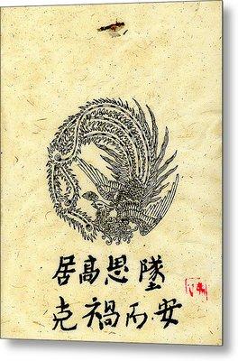 Peacock Number Three Metal Print by Michael Vigliotti
