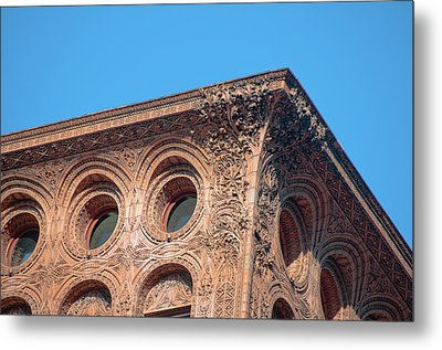 Prudential 0909 Metal Print
