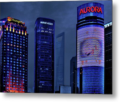 Pudong - Epitome Of Shanghai's Modernization Metal Print by Christine Till
