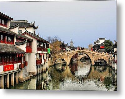 Puhuitang River Bridge Qibao - Shanghai China Metal Print by Christine Till